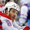 All Habs Headlines: Prust, Gilbert, Sekac, Dryden, Training Camp