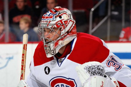Carey Price, Not All Leaders Wear Letters