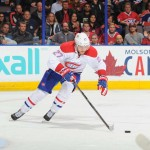 Habs vs Oilers: My Game Notes from Rexall Place